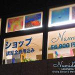 横浜の街は開港祭りのイベントで盛り上がってます☆