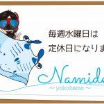 スキューバダイビングショップ Namidea Yokohamaオープン一週間☆
