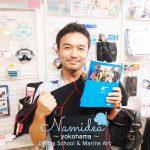 沖縄ダイビングへ向けての第一歩☆学科講習を合格!