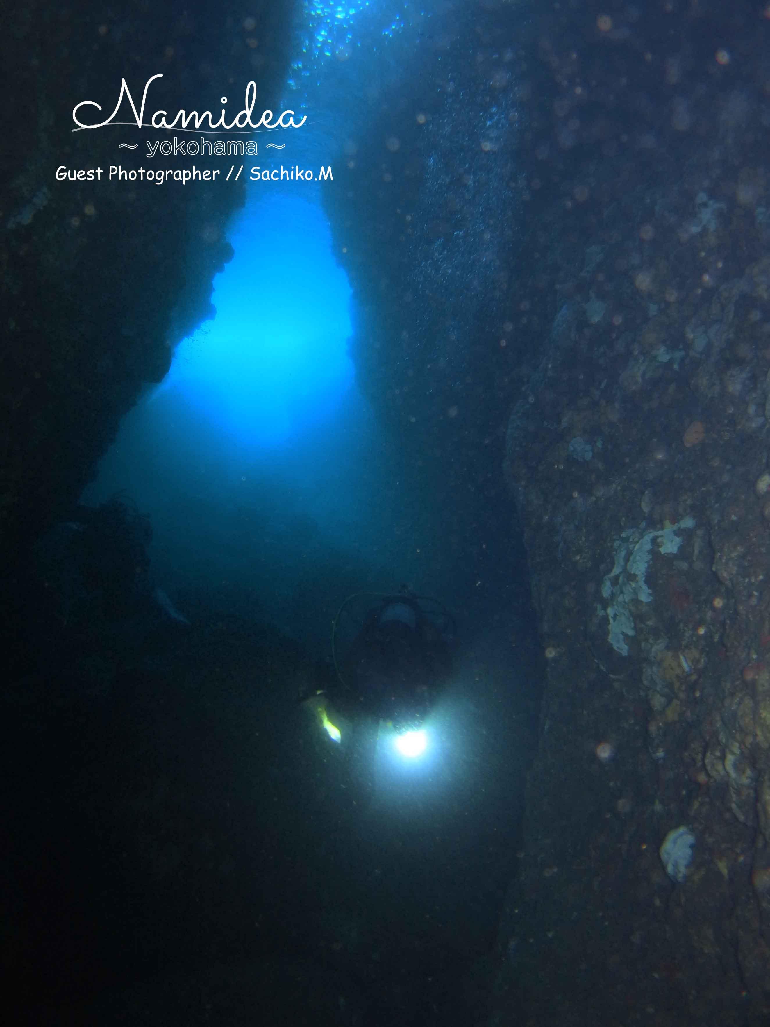 熱海の海底洞窟