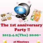スキューバダイビングショップ Namidea 一周年パーティー!