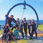 大人気!ベストシーズンの伊豆大島ダイビングツアー!