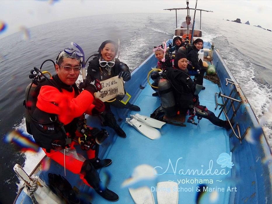 浮島ボートダイビングツアー