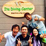 井田で体験ダイビング&ツアー!魚と戯れてきました!