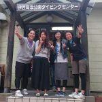 みんな同い年ツアー!IOP(伊豆海洋公園)で潜ってきました〜