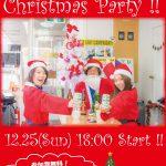 Namideaクリスマスパーティー!
