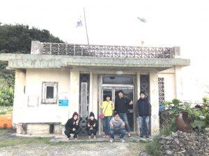 志木那島診療所