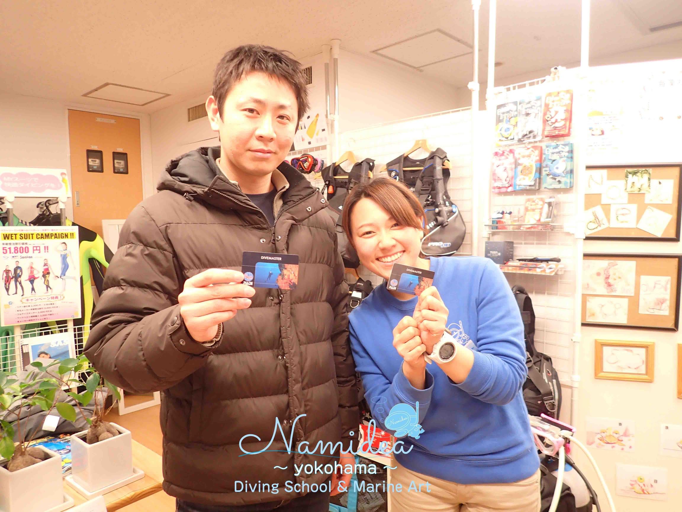 ナミディア店内にてDM(ダイブマスター)カードお渡し