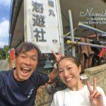 神子元島でハンマーな一日に!