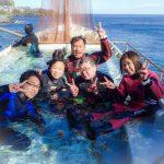 温泉丸!ダイビング!ソフトクリーム!富戸の海は最高でした