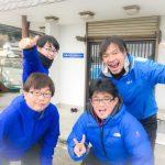 4人海カラーで小田原市 西湘エリアの石橋をせめる!