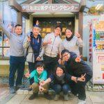 伊豆海洋公園ツアー!旬の海の住人達が登場!