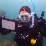 オープンウォーター海洋実習とプール講習がWで開催!