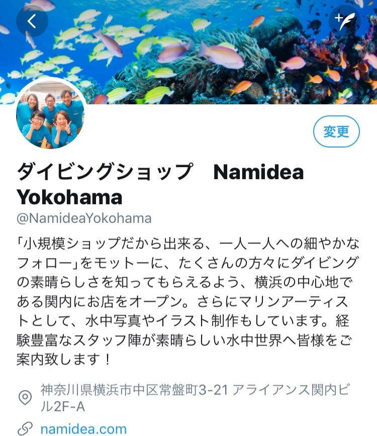 Namidea Twitter