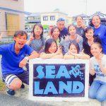 8/25-26 田子ボート&雲見ボートツアー!