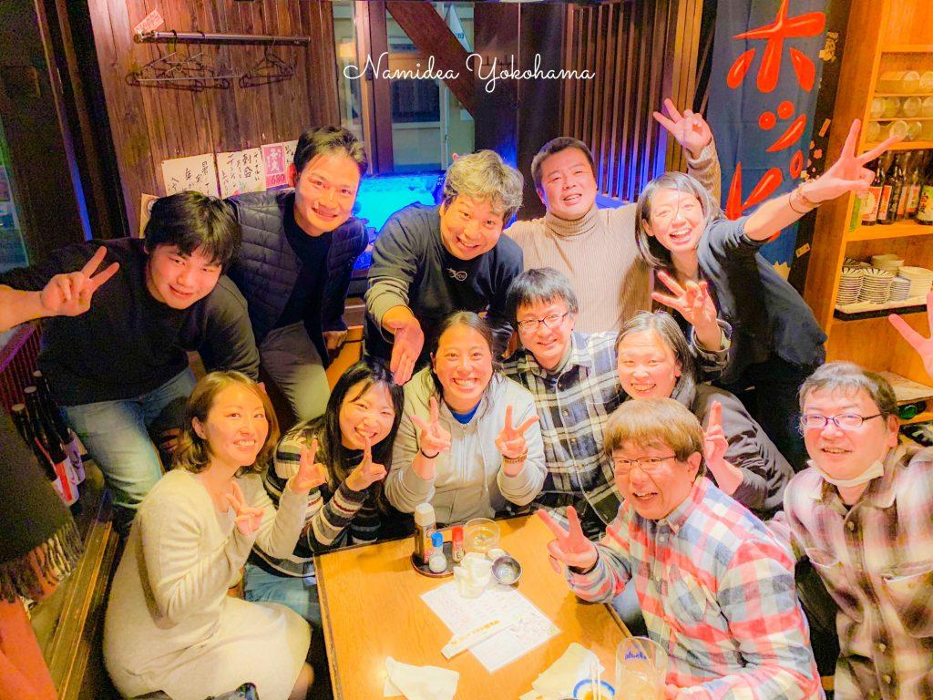 Namidea Yokohama 2019新年会!