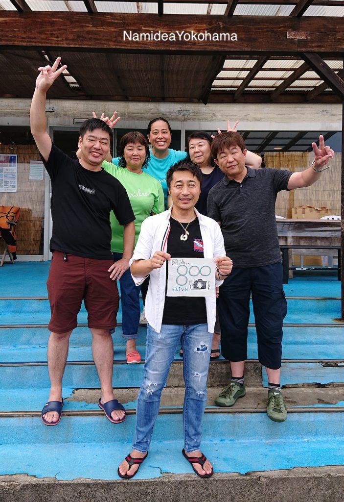Namidea Yokohama 秋のコテージツアー 記念ダイブ