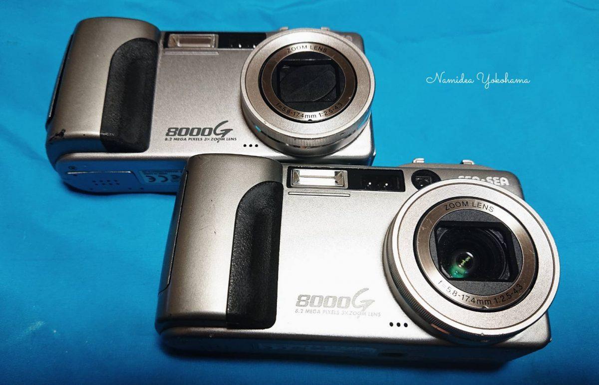 思い出のカメラSEA&SEA8000G