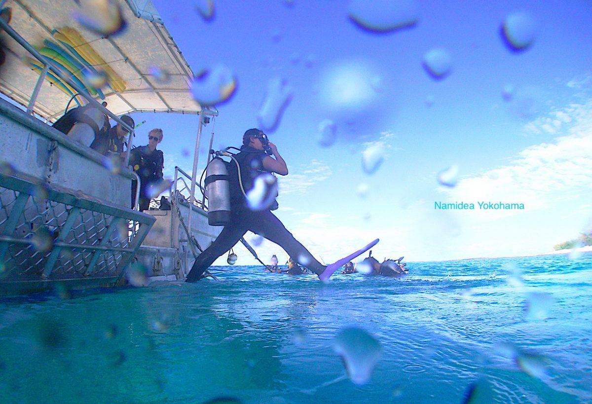 ボートダイビング エントリーの瞬間
