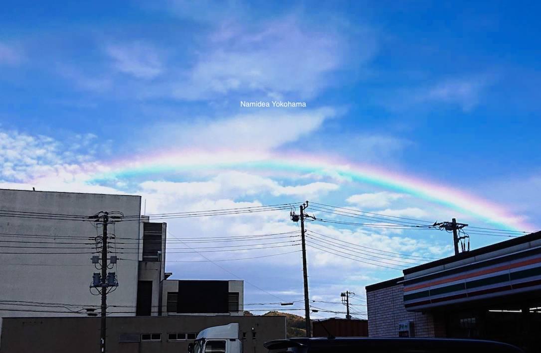 伊豆への道中で観れた虹